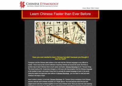 Chinese Etymology Storefront